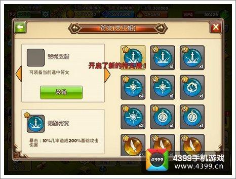 MT英雄传全新资料片