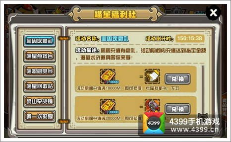 泛亚电竞app 8