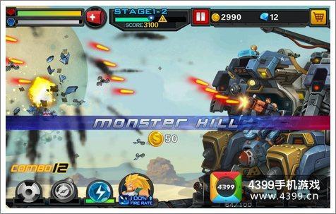 星球大战游戏操作