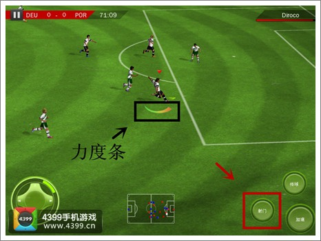 世界足球2012攻略