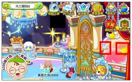 奥比岛 奥比岛问答 热门问答 >正文  星纱公主蓝蓝裙在光之境城堡