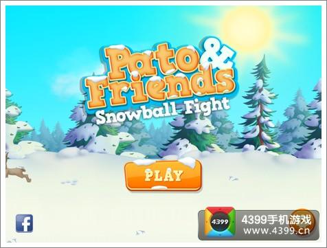 帕托和朋友雪球战游戏评测