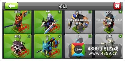 云顶集团4118.com 4