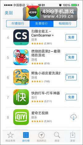 鳄鱼小顽皮爱洗澡iOS中文版