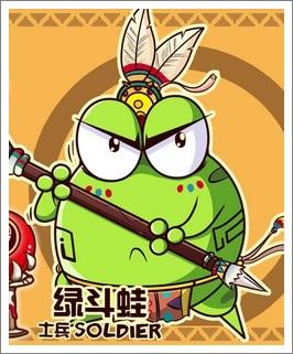 部落大消除绿豆蛙