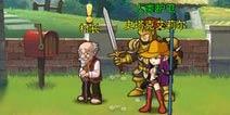 格斗之皇怎么强化装备 强化方法