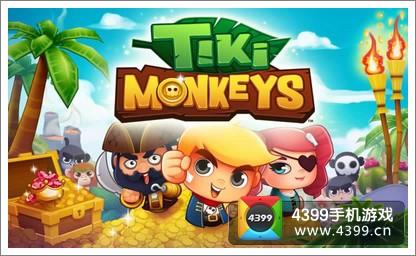 提基猴子电脑版