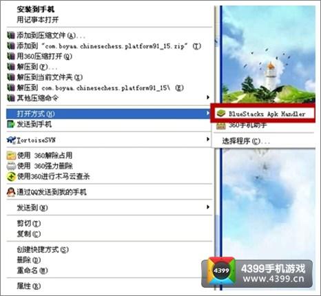 护羊坚塔2电脑版