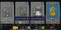 地下城守护者房间怎么建造