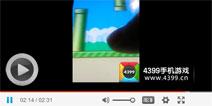 flappy bird高分视频欣赏 100分通关记录