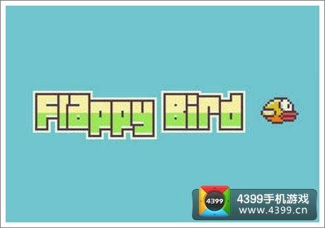 flappy bird技巧大全 怎么得分