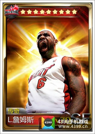 NBA梦之队红卡詹姆斯
