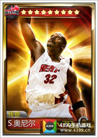 NBA梦之队红卡奥尼尔