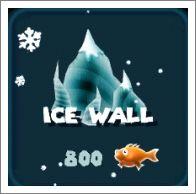 极地探险冰墙道具