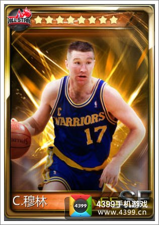 NBA梦之队橙卡穆林