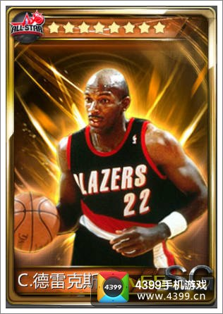 NBA梦之队橙卡德雷克斯勒