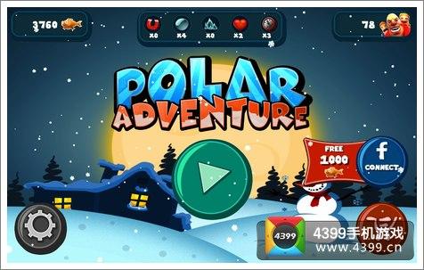 极地探险游戏评测