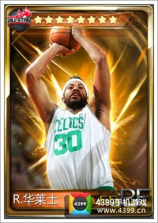 NBA梦之队拉希德华莱士