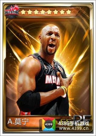 NBA梦之队莫宁