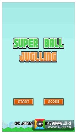 Super Ball Juggling安卓版下载