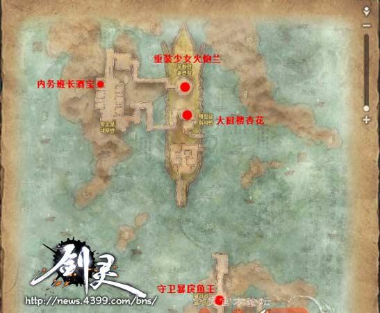 剑灵4人火炮兰攻略 海蛇补给基地怎么打