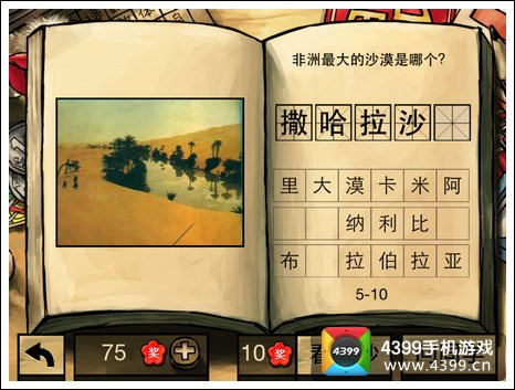 bwin手机客户端app下载 10