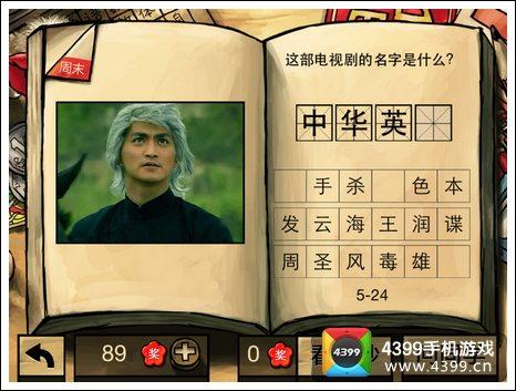 bwin手机客户端app下载 24