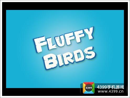 Fluffy vs Flappy birds评测