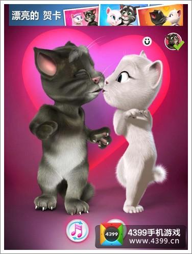 可爱的汤姆猫还可以为大家牵线搭桥喔,将它制作成精美的明信片,大家在