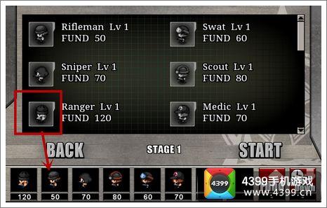 军队防御战2怎么选择多种士兵