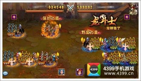 龙斗士女神来了诸神争霸战