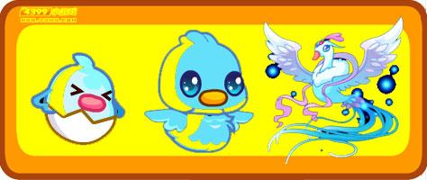 奥比岛蓝色情人鸟