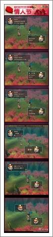 天书九卷漫画