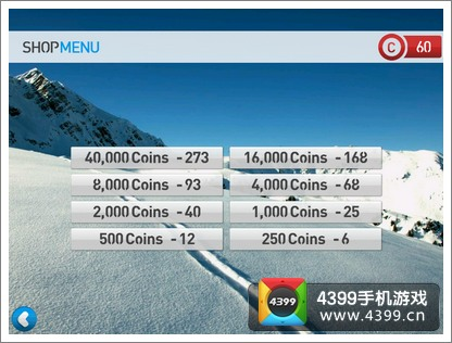 滑雪达人金币怎么得