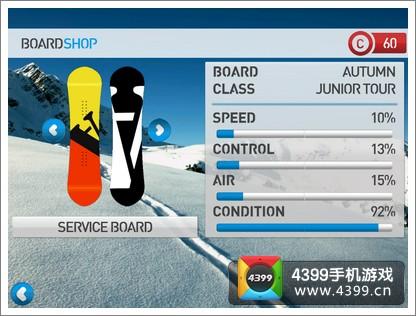 滑雪达人金币有什么用