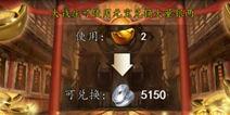 格斗江湖银两怎么赚 怎么快速赚赚钱