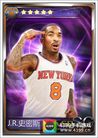 NBA梦之队JR史密斯