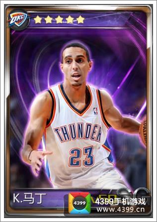 NBA梦之队马丁