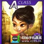 天天富翁荷绾绾A级