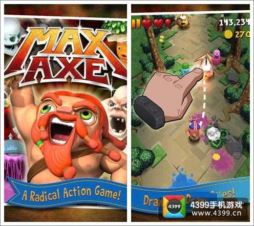 Max Axe怎么玩 超级巨斧玩法介绍