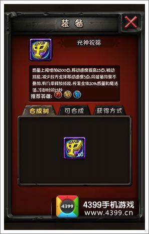 大奖娱乐官方网站 6