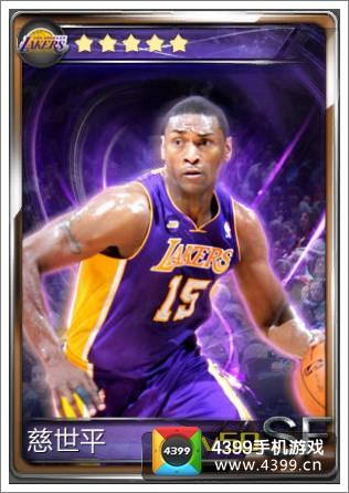 NBA梦之队慈世平