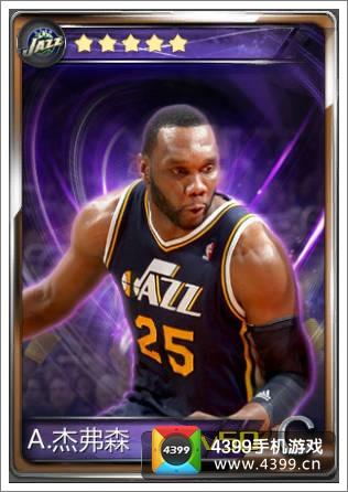 NBA梦之队杰弗森