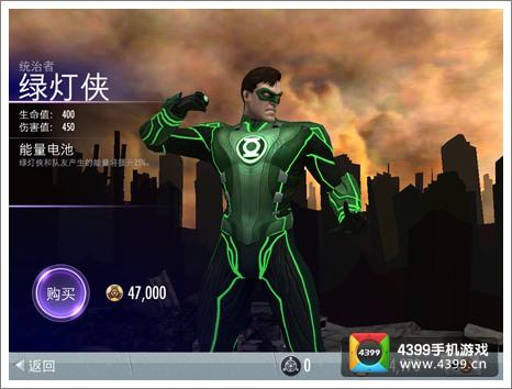 不义联盟我们心中的神统治者绿灯侠