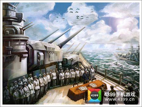 决战大洋绝密档案