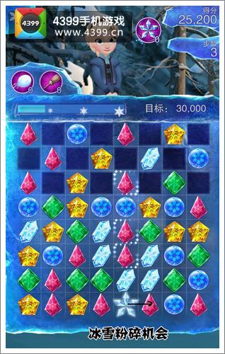 冰雪奇缘游戏13关攻略