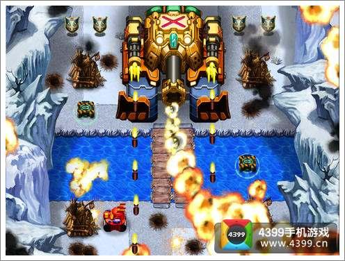 4399手机游戏 超级坦克大战2014 游戏评测 >正文   这场以维护正义为