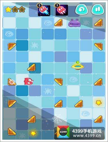 电竞外围app 2