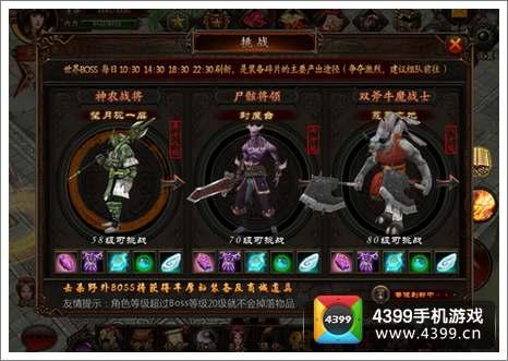 轩辕之战玩法