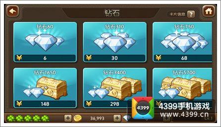天天富翁钻石有什么用 钻石怎么得